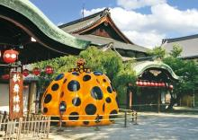【京都観光】「ほぼ日」実店舗に草間彌生も!京都限定最新ギャラリー3選