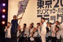 東京五輪まであと3年、全国フラッグツアー開始 TOKIO国分太一「今からわくわく」