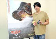 元水球日本代表・保田賢也、『カーズ』マックィーンと重なる栄光と挫折を語る