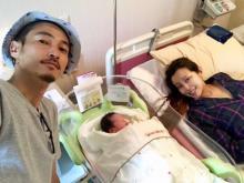 窪塚洋介が立ち会い出産 妻・PINKYが陣痛から出産までの様子を明かす「絶対に頑張れる!」
