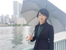 波瑠、3年ぶりに復活するドラマ『BORDER』に出演 スカートの短さにひるむ