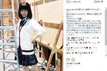 『愛ある』トラウマ級の怖さ…吉川愛演じる女子高生の奇行がヤバい