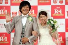 吉田沙保里が結婚!? 純白ドレスで大森南朋に「なおくん~」