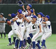 NTT東日本が2度目V=都市対抗野球