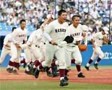 早稲田実、準決勝へ=高校野球