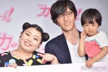 渡辺直美主演「カンナさーん!」、「逃げ恥」超えの好調ぶりが話題 視聴者から支持を集める4つの理由