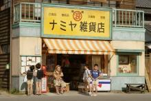 山田涼介主演『ナミヤ雑貨店の奇蹟』、涙こぼれる本予告&新場面写真解禁