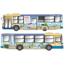 阪急バス、創立90周年記念ラッピングバス運行--路線バス300台も特別仕様に