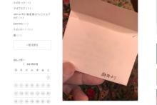 市川海老蔵、「麻央さんからの手紙」を発見 「ずっと宇宙一愛してる」