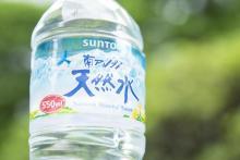 水の聖地「水の山」山梨県北杜市の魅力を伝える感謝祭が開催