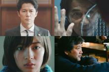 福山雅治主演『三度目の殺人』ベネチア国際映画祭に正式出品「期待と緊張が高まります」