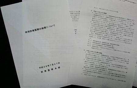 Images of 白川元春 - JapaneseC...