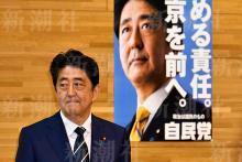 8月の内閣改造、目玉は「三原じゅん子厚労大臣」 女性活躍の看板で