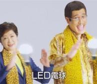 LED電球にすると電気代はいくらトク?東京都の「無償で交換」を体験してみた