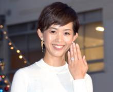 元宝塚・倉田あみが第1子出産「悪戦苦闘の日々ですが、それも含めて楽しんでおります」