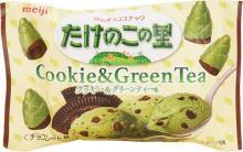 山の日に対抗?たけのこの里にファミマ限定「クッキー&グリーンティー味 ポケットパック」