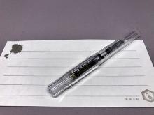 初心者万年筆「Kakuno」透明ボディ新登場、キャップを閉めた状態でもインクを眺められて楽しいな