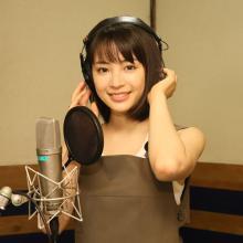 """広瀬すず、<span class=""""hlword1"""">松田聖子</span>の名曲「瑠璃色の地球」をカバーしCDデビュー!"""