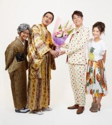 ピコ太郎も祝福「ヨロピコ!」 古坂大魔王&安枝瞳が結婚