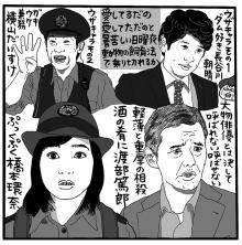 今年は「渡部篤郎」が痛い目に遭った「夏ドラマ」の法則(TVふうーん録)