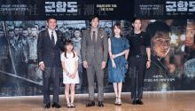 韓国の反日、ヘル朝鮮の矛先そらしに 軍艦島舞台の「徴用工」映画も公開