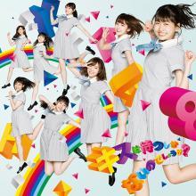 HKT48、女性アーティスト最多記録独走デビューから10作連続オリコンシングル首位