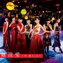NMB48、1stから3作連続3作目のオリコンアルバム首位獲得