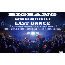 BIGBANG、海外アーティスト史上初の5年連続ジャパンドームツアー開催発表