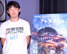 松江哲明監督、ロシア映画『アトラクション 制圧』に「突っ込みどころ満載なのがいい!」