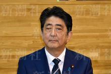安倍総理の10月危機 悲願の「憲法改正」断念で解散?
