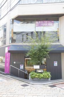 洋の町の和菓子を味わう!横浜元町「香炉庵」の黒糖どら焼き