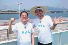 平成のやすきよの旅ロケ番組 17回目の夏は小豆島へ