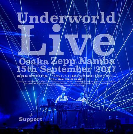 Underworld、大阪だけのスペシャルライブが急遽決定!