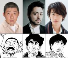 山田孝之、佐藤健と兄弟役 2作目の映画プロデュースは伝説的コミック実写化