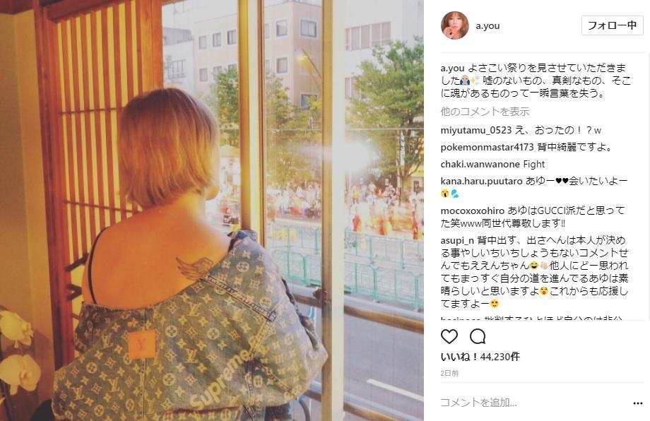 浜崎あゆみ、よさこい祭見物に肉厚バックショット公開でファンにこたえる不可思議さ
