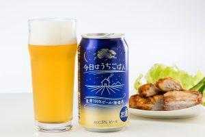 『今日はうちごはん』肉料理にバッチリ合うキリンの麦芽100%無濾過ビールがセブン&アイ限定で登場!