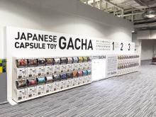 日本の「ガチャガチャ」、めっちゃ進化中!今、空港でバカ売れの理由…知ってます?