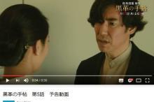 『黒革の手帖』高嶋政伸が武井咲を襲う…エロ親父っぷりが笑える