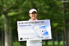 「意識しなかったけどうれしい!」5位タイの永井花奈がルーキー賞を受賞