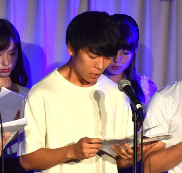 ますおか岡田の息子・岡田隆之介、本格的な芸能活動を再開 日野美歌の朗読劇に参加