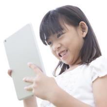 東京23区でICT教育に力を入れている自治体は?