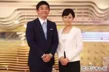 フジ報道番組10月からリニューアル 島田彩夏アナ夕方の顔に 椿原慶子アナ夜の顔に