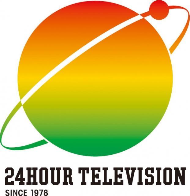 NEWS、『24時間テレビ』出演決定 加藤&増田&手越が武道館に来場