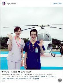 比嘉愛未&浅利陽介、『コード・ブルー』恋人2ショットに反響「このふたり好き!」
