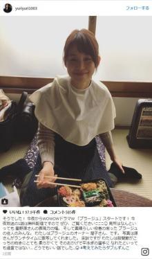 石田ゆり子、食事中の微笑みを星野源が激写 思わぬ特技も告白