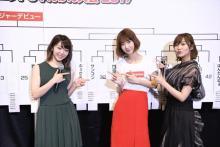 AKB48じゃんけん大会、指原莉乃&柏木由紀&峯岸みなみのユニットらが本戦出場