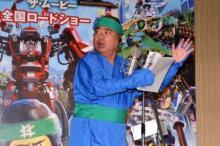 出川哲朗、主役のチャンスを棒に振る 「茶番に付き合わせて申し訳ない」