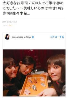 大政絢 佐々木希・本田翼との初3s公開が大反響、「いいね!」5万超