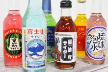 「富士山サイダー」や「醤油サイダー」も!気になるご当地サイダーを飲み比べてみた