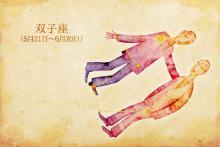 8月後半の恋愛運第1位は双子座! LUAが告げる12星座恋の運命